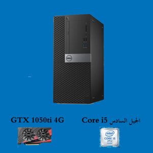 DELL Optiplex 3046 CORE i5-6500 RAM 8GB HDD 500GB NVIDIA GTX 1050 4GB